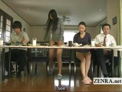 subtitled-bizarre-japanese-bottomless-no-panties-family